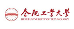 合肥工業大學