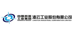 凌云工业股份有限企业