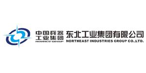 东北工业集团有限公司