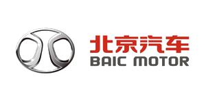 北京汽车动力总成有限公司