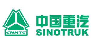 中国重型汽车集团有限企业