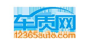 北京车质网信息技术有限公司