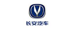 重慶長安汽車股份有限公司