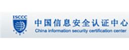 中國信息安全認證中心