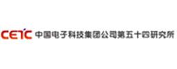 中國電子科技集團公司第五十四研究所