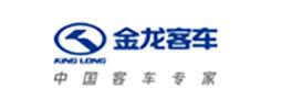 厦门金龙联合汽车工业有限公司