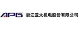 浙江亞太機電股份有限公司