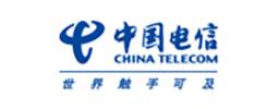 中國電信交通行業信息化應用(上海)基地