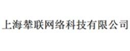上海辇聯網絡科技有限公司