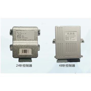智能电子风扇散热系统控制器