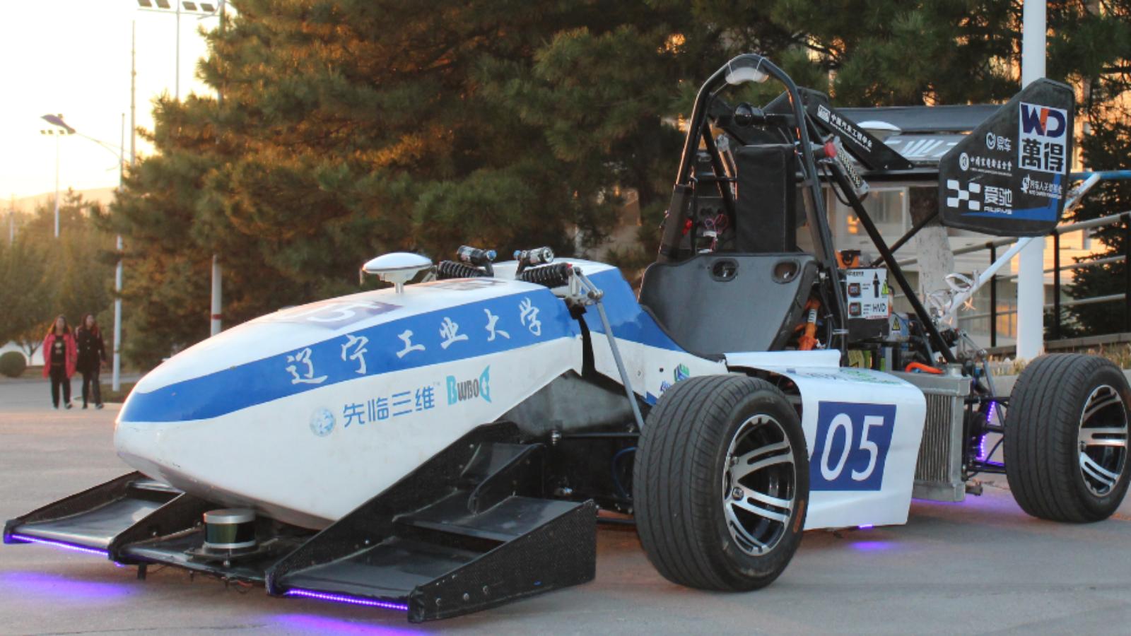 电动方程式赛车和无人驾驶方程式赛车