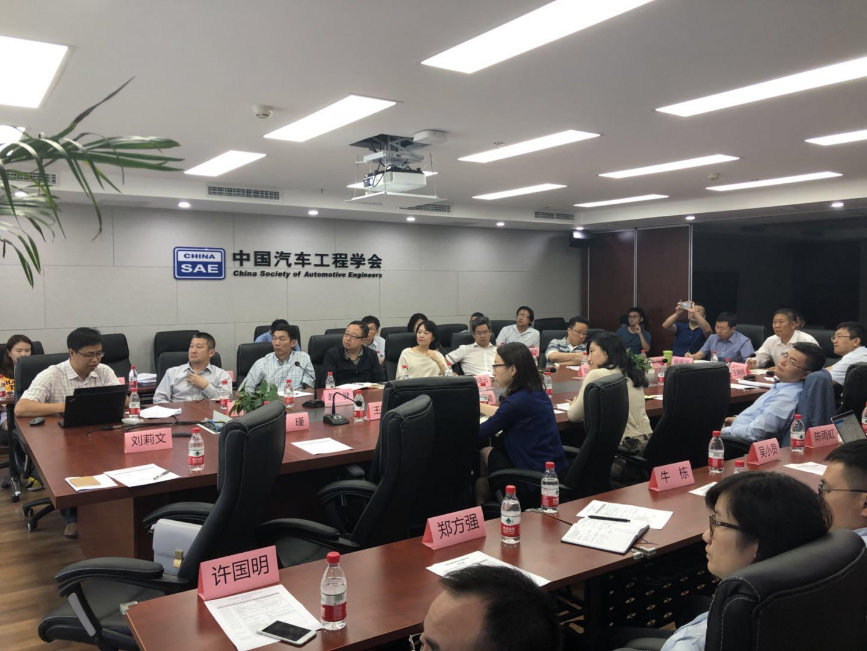 中国城市规划设计研究院城市交通研究分院院长赵一新,蔚来资本合伙人