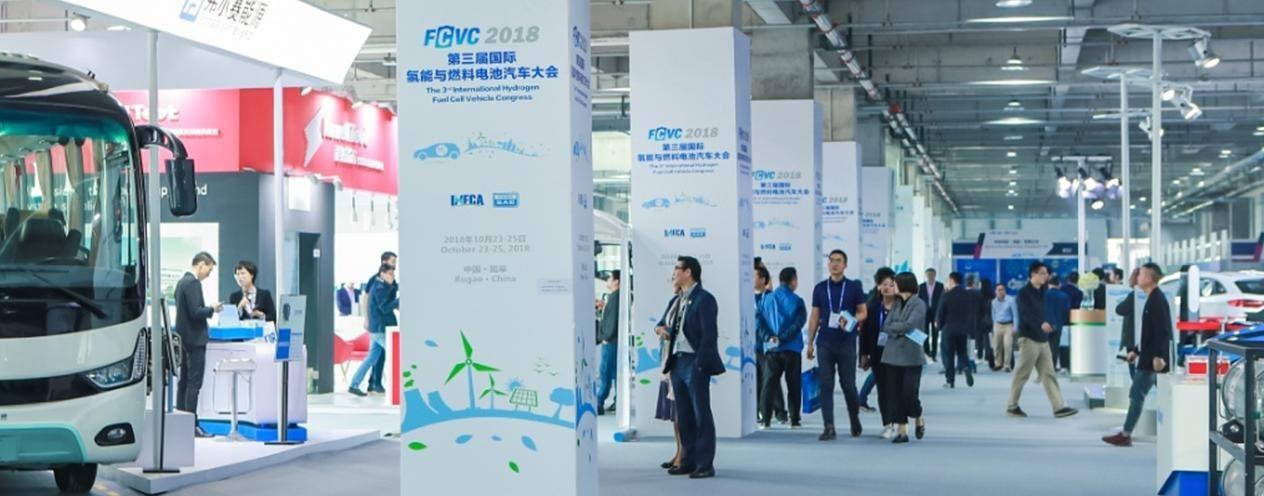 The 4th International Hydrogen Fuel Cell Vehicle Congress (FCVC