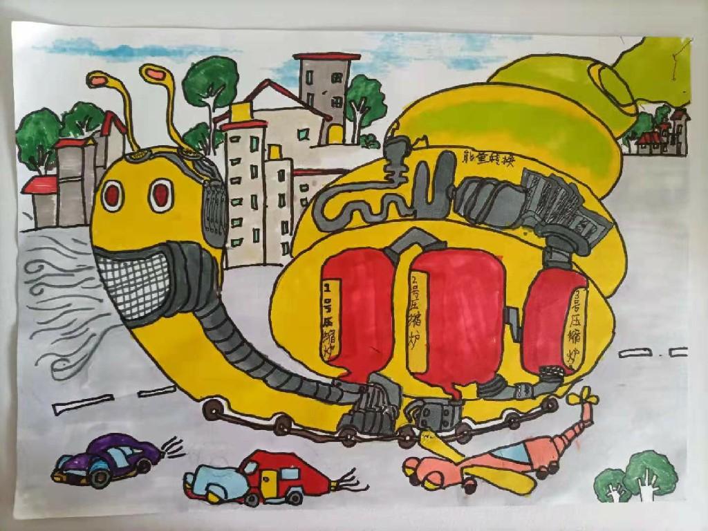 《城市化蜗牛车》